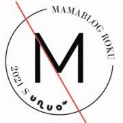 MAMABlog-roku-2021